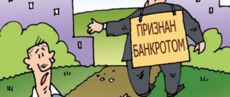 soobshcheniya-o-bankrotstve