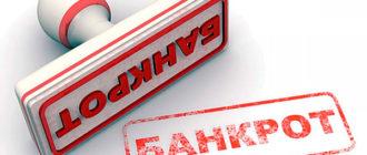 osobennosti bankrotstva individual'nyh predprinimatelej