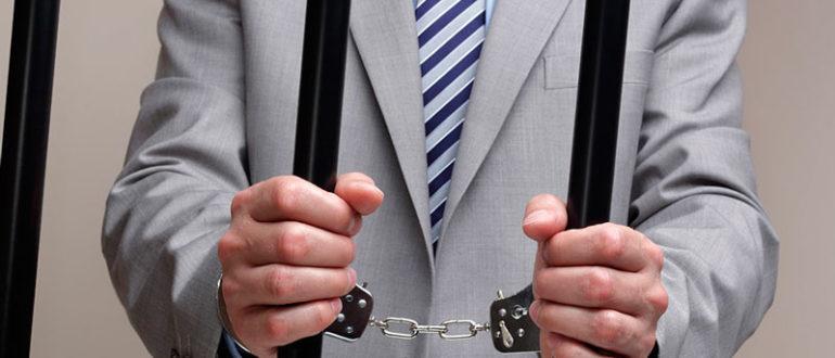 nepravomernye dejstviya pri bankrotstve