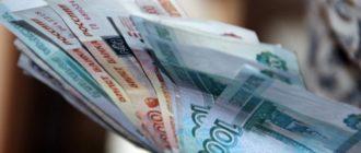 summa dolga dlya bankrotstva yuridicheskogo lica