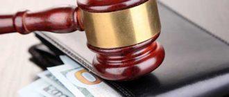 kak izbezhat' subsidiarnoj otvetstvennosti pri bankrotstve